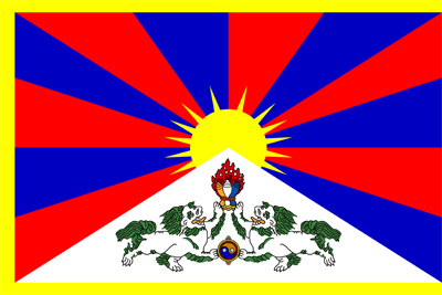 http://www.a-daichi.com/image/tibet_flag-400.jpg