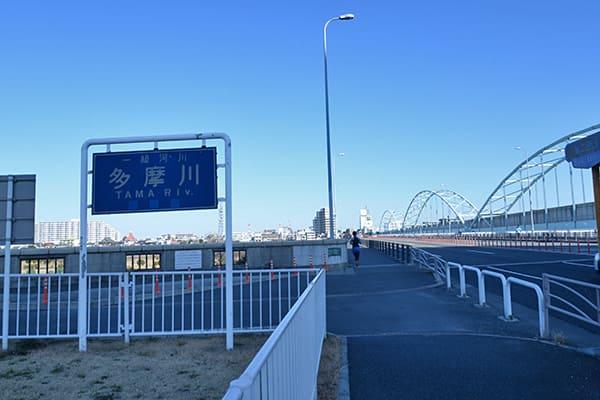 多摩川大橋南詰