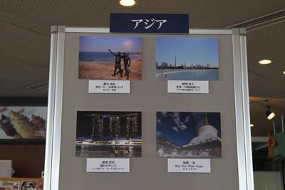 関空旅博写真展