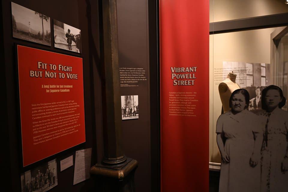 バンクーバー博物館の、日系カナダ人に関する展示