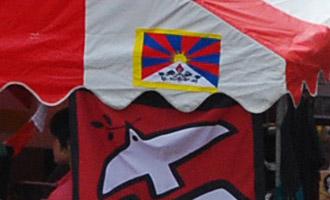 チベット国旗が