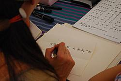 チベット文字書写体験