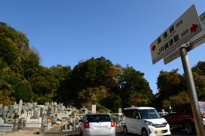 薩埵峠入り口の墓場
